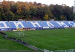 Комиссия UEFA проинспектировала стадион Динамо