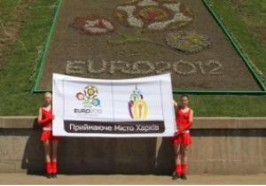 Харькову выделили 50 миллионов гривен на подготовку общежитий к Евро-2012