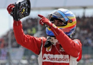 Алонсо выиграл Гран-при Великобритании