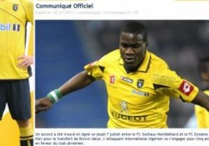 Сошо официально подтвердил трансфер Идейе в Динамо