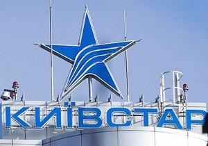 Киевстару отказались продлить лицензию на мобильную связь