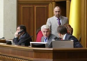 Рада скасувала фактичні податкові перевірки