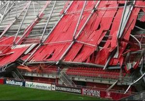 У Голландії обвалився дах стадіону: під завалами - кілька людей