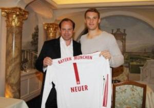 Фанаты Баварии освистывают нового голкипера команды