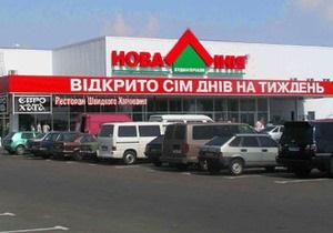 Основатели сети супермаркетов Новая Линия намерены продать свой пакет акций