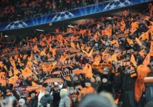 На матч Суперкубка Украины приедет втрое больше болельщиков Шахтера, чем Динамо