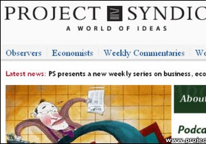 Project Syndicate: Україна як тест для Європи