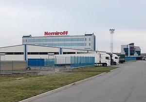 Nemiroff возобновил производство, остановленное из-за конфликта акционеров