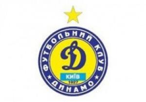 В воскресенье Динамо презентует новую клубную эмблему