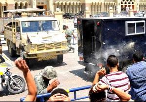 Перенесення суду над екс-міністром Єгипту викликало протести