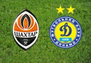 Призовой фонд Суперкубка Украины составил сто тысяч долларов