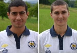 Донецкий Металлург приобрел двух игроков сборной Армении