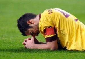 Барселона не намерена платить за Фабрегаса 40 млн фунтов