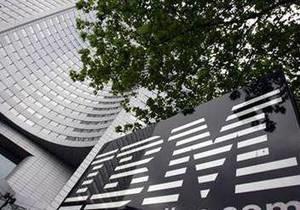 Сегодня компании IBM исполняется 100 лет