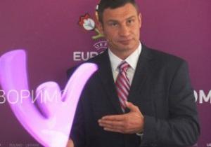 Виталий Кличко лично проведет отбор волонтеров на Евро-2012