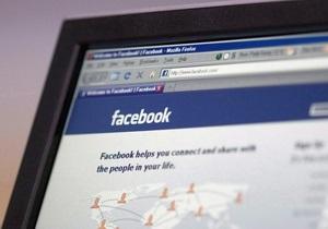 Бывший пресс-секретарь Белого дома назначен вице-президентом Facebook