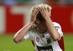 Гравець збірної Португалії став жертвою телерозіграшу