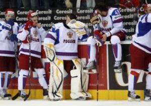 Сборная России по хоккею обратится к услугам психолога