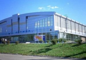 В Донецке пройдет полуфинал Континентального Кубка по хоккею
