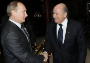 Путин поздравил Блаттера с переизбранием на пост главы FIFA