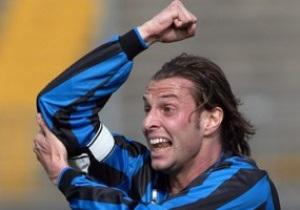 Возвращение Сиены и Аталанты в Серию А откладывается из-за скандала с договорными матчами
