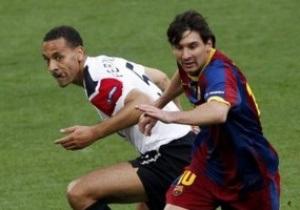 Фердинанд: У нас был план, как обыграть Барселону, но он не сработал