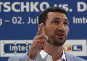 Владимир Кличко: Даже брат советовал уходить из бокса