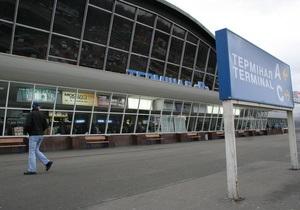 Суд отменил многомиллионный штраф, наложенный АМКУ на аэропорт Борисполь