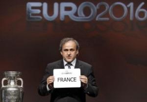 Франція визначилася з містами, які приймуть Євро-2016