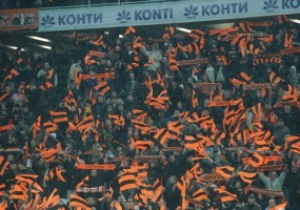 Шахтер в финале Кубка Украины поддержат 6,5 тысяч болельщиков