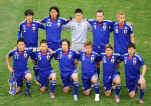 Сборная Японии отказалась от участия в Кубке Америки