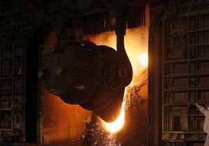 Ъ: Российская компания покупает Донецкий электрометаллургический завод