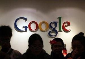 Google зарезервировал $500 млн на судебные издержки