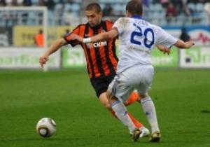 Украинское Классико: Динамо и Шахтер сыграют в финале Кубка Украины