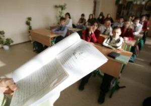 Из-за Евро-2012 в Донецкой области хотят сократить учебный год 2011/12