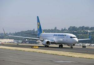 Авиакомпания МАУ возобновляет полеты во Львов