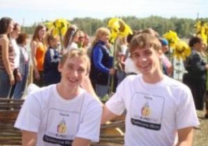 Студенты-волонтеры на Евро-2012 будут одеты в спецформу