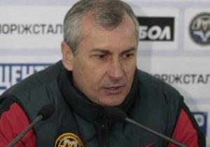 Руководство запорожского Металлурга отправило главного тренера на больничный