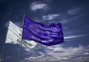 Авторов логотипа НСК Олимпийский уличили в плагиате