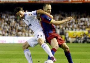 Игрок Барселоны: В Мадриде мы обязательно победим, мы всегда это делаем