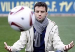 Джерело: Барселона націлилася на Россі