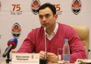 Генеральный продюсер рассказал о подготовке к празднованию 75-летия Шахтера
