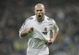 Зидан: Эта победа Реала очень важна в психологическом плане