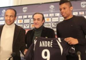 Бразильский форвард возвращается из Бордо в Динамо