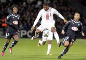 Лига 1: Лилль и Бордо разошлись миром