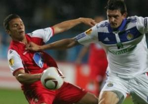 Динамо припиняє європейський похід