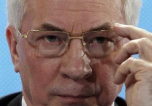 Азаров: Необходимо усилить антитеррористические меры к Евро-2012