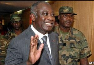 Ґбаґбо заарештували під час спецоперації
