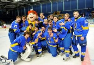 Юниорский ЧМ по хоккею: Украинцы повысились в классе