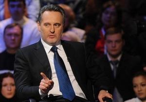 ЗН: Фирташ через Укргаз-Энерго будет продавать газ сам себе